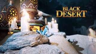 В Black Desert стартовало событие «Летние тайны»