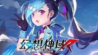 Aura Kingdom R — новая мобильная игра по известной франшизе