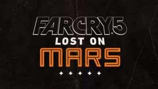 Состоялся выход дополнения «Пленник Марса» для Far Cry 5