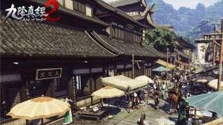 Age of Wushu 2 — глобальная версия, дети, убийство лошадей и другое