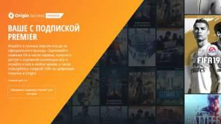 EA запустила подписку Origin Access Premier