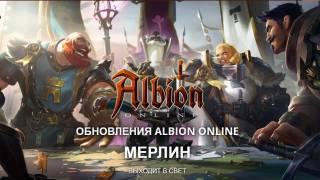 Вышло крупное обновление «Мерлин» для Albion Online
