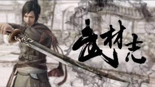 Китайская MMORPG Wu Lin Zhi выходит в Steam