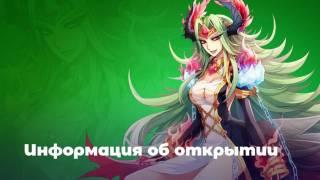 Объявлена дата релиза Ragnarok Online