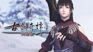 MMORPG Legend of the Ancient Sword получила дату выхода и CGI-трейлер
