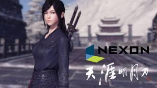 Nexon издаст Moonlight Blade на западном рынке