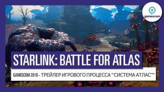 Геймплейный трейлер Starlink: Battle for Atlas