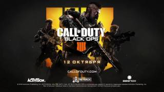 Трейлер PC-версии Call of Duty: Black Ops 4