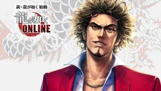 Открыта пре-регистрация на японскую версию Yakuza Online