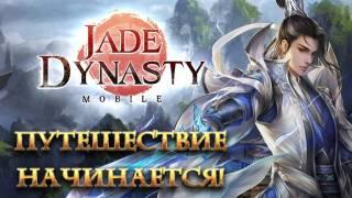 Состоялся релиз русской версии Jade Dynasty Mobile