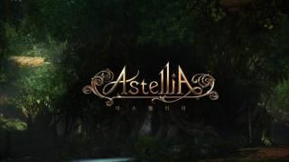 ОБТ Astellia стоит ожидать в ближайшее время