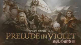 Состоялся выход глобального обновления «Prelude in Violet» для Final Fantasy XIV