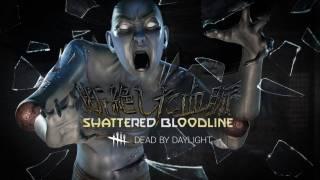 Dead by Daylight — новое дополнение, бесплатные выходные и 5 миллионов проданных копий
