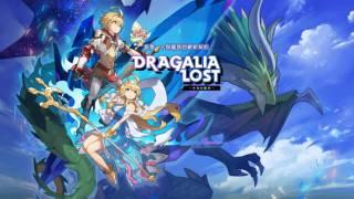 Состоялся софт-запуск Dragalia Lost — новой мобильной игры от Nintendo