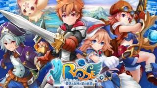 ROSE Online обзаведется мобильной адаптацией