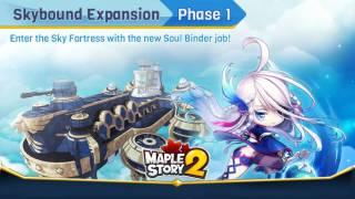 Представлено первое крупное расширение для MapleStory 2