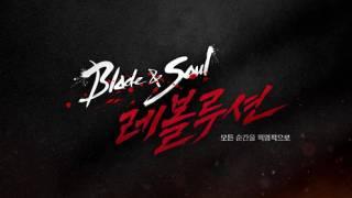 Состоялся корейский релиз Blade and Soul: Revolution