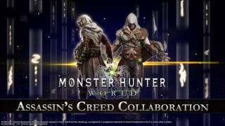 Коллаборация Monster Hunter: World с Assassin's Creed