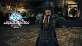 В Final Fantasy XIV появилась новая профессия — Синий Маг