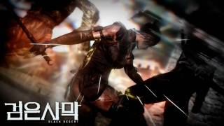 В корейской версии Black Desert появился приватный режим