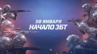Объявлена дата начала ЗБТ русской версии IronSight