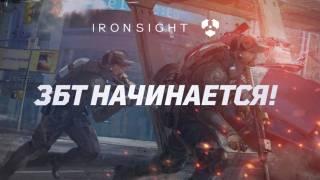 Закрытый бета-тест русской версии IronSight стартовал