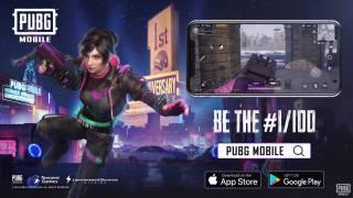 PUBG Mobile готовится отметить свой первый день рождения