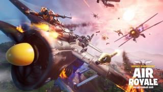 Fortnite превратилась в авиа-аркаду — новый режим «Воздушные бои» доступен на время