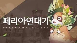Первый этап закрытого бета-теста Peria Chronicles пройдет в мае